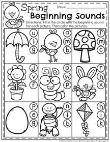 Could you use some help at the end of the school year? Get these ready to go Spring Preschool Worksheets filled with fun activities and cute pictures. Preschool Learning Activities, Letter Activities, Preschool Curriculum, Preschool Printables, Preschool Lessons, Preschool Classroom, Kindergarten Worksheets, Worksheets For Kids, Homeschooling