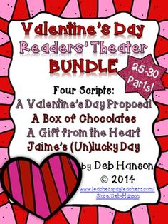 Valentine's Day Readers' Theater BUNDLE (a set of 4 scripts for upper elementary and middle school) $
