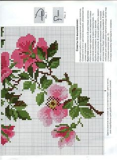 Cross stitch (part Cute Cross Stitch, Cross Stitch Rose, Cross Stitch Flowers, Cross Stitch Charts, Cross Stitch Designs, Cross Stitch Patterns, Cross Stitching, Cross Stitch Embroidery, Embroidery Patterns