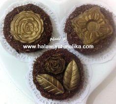 حلوة القطيفة راقية للأخت أم نسيم الطريقة في الرابط: http://www.halawiyat-malika.com/2016/02/blog-post_29.html