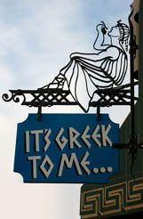 It's Greek To Me Mediterranean Restaurant in Minneapolis & Uptown. IGTM is a popular Greek restaurant located in the heart of the vibrant Lyn-Lake neighborhood. Greek Dinners, Greece Pictures, Greek Restaurants, Greek Culture, Twin Cities, Greek Life, Street Signs, Greece Travel, Greek Islands