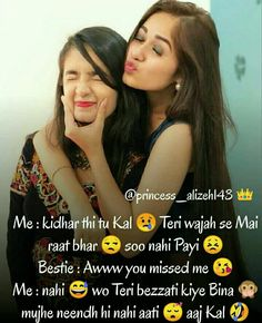 Tera call nhi aara miss you yrr Best Friend Quotes Funny, Besties Quotes, Cute Funny Quotes, Funny Memes, Jokes, Crazy Girl Quotes, Girly Quotes, Happy Friendship Day Quotes, Happy Quotes
