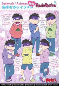 ◖HIATUS◗ Magenesmatsu [¡Imágenes, videos, comics y mucho mas! All Anime, Anime Guys, Glitch Gif, Onii San, Japanese Show, Osomatsu San Doujinshi, Ichimatsu, Pin Art, Dear God