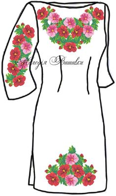 Drawstring Backpack, Costume, Backpacks, Fashion, Moda, Fashion Styles, Costumes, Backpack, Fashion Illustrations