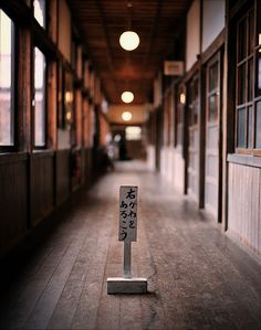Keep to the right | Old school building, Kyoto, Japan