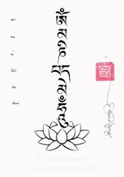 Uchen vertically stacked on Lotus Mantra Tattoo, Sanskrit Tattoo, Lotr Tattoo, Chakra Tattoo, Tattoo Script, Sanskrit Mantra, Unalome Tattoo, Om Mani Padme Hum, Yoga Tattoos