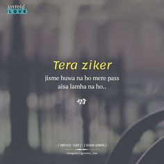 """💞 Jo bi ho """"O"""" tho Khush Naseeb waalenhy. Love Wisdom Quotes, One Word Quotes, Now Quotes, Love Quotes In Hindi, Hurt Quotes, Sad Love Quotes, Couple Quotes, Life Quotes, Love Romantic Poetry"""