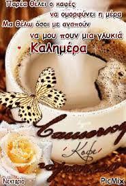 Σχετική εικόνα Cereal, Muffin, Eggs, Pudding, Breakfast, Desserts, Food, Google, Morning Coffee