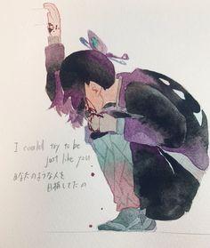 Anime Demon, Manga Anime, Anime Art, Anime Kunst, Slayer Anime, Kawaii, Cute Gif, Butterfly Wings, Aesthetic Anime