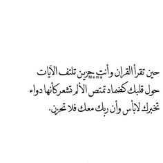 ياااا الله ارح لي هذا القلب واجعل أيامي سعادة في سعادة :(