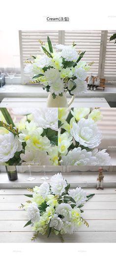 국화 후리지아 믹스부쉬/성묘조화/조화꽃/인테리어 : 아티플라자