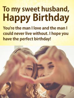 To The Man I Love