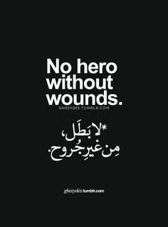 Arabic English Quotes, Funny Arabic Quotes, Cute Quotes, Best Quotes, Quran Quotes, Wisdom Quotes, Words Quotes, Qoutes, Islamic Inspirational Quotes