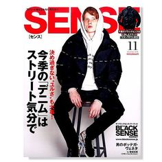 Japanese SENSE Magazine No. 11 November 2016 featuring style essentials.