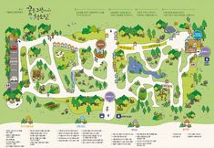 팜플렛 지도 일러스트 Zoo Map, Map Design, Design Ideas, Banner, Layout, Illustrated Maps, Illustration, Peta, Japanese