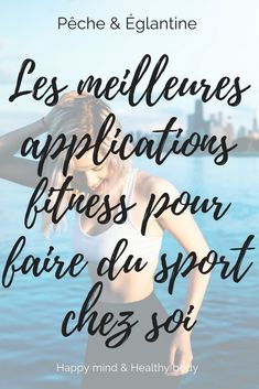 The best fitness apps to do sports at home - Heather Heineman Closets Fitness Apps, Fitness Logo, Fitness Motivation, Free Fitness, Funny Fitness, Fitness Sport, Fitness Humor, Fitness Apparel, Yoga Fitness