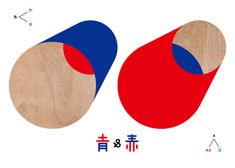 "We were in Tokyo recently and one of the most enjoyable exhibitions was this show of blue and red graphic artworks by designer Haruka Aramaki. Composed of predominantly blue and red – ""I feel a neutral stance from this combination"" says the designer – various wooden panels line the walls of a small"