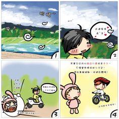 【台南市環保局四格漫畫】5鐵馬步行兼保健