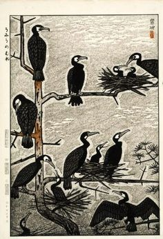 Kormoranter (Cormorants), by Shiro Kasamatsu (1898-1991)