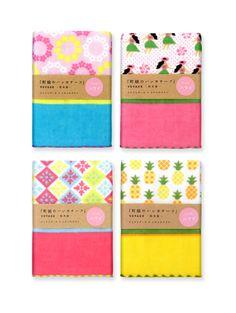machimusume no handkerchief / voyage / Hawaii / FROM GRAPHIC