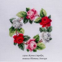 Gallery.ru / Фото #105 - фото вышитых работ по моим схемам - pustelga Cross Stitch Tree, Cross Stitch Bookmarks, Cross Stitch Borders, Cross Stitch Flowers, Cross Stitch Designs, Cross Stitch Patterns, Diy Flowers, Needlepoint, Hand Embroidery