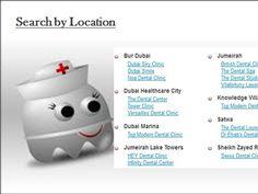 Dentists in Dubai @  http://goo.gl/58hChV
