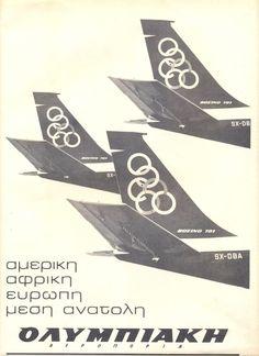 1959. ΟΛΥΜΠΙΑΚΗ Α Ε Ρ Ο Π Ο Ρ Ι Α.. Olympic Airlines, Old Posters, Holiday Posters, Vintage Airline, Retro Ads, Advertising Poster, Quote Prints, Greece, Graphic Design