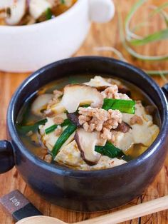 Soup Recipes, Diet Recipes, Cooking Recipes, I Love Food, Good Food, Asian Recipes, Ethnic Recipes, Japanese Food, Japanese Recipes