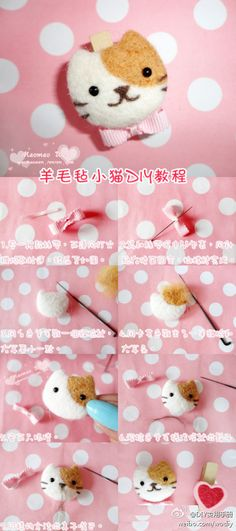 [Yourself] sheep blankets cat DIY tutorial, so many DIY inside, I think the felted wool is the most simple, Take the needle poke like ~