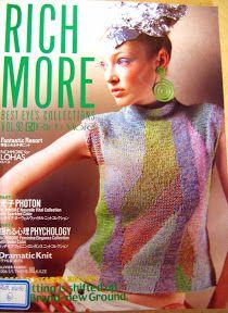 RICH MORE vol.92 - Tatiana Laima - Picasa ウェブ アルバム
