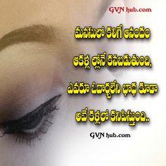 15 New Telugu Breaking Love Quotes - Gvnhub Life Quotes Inspirational Motivation, Inspirational Quotes Pictures, New Quotes, Girl Quotes, Beautiful Wife Quotes, Beautiful Good Night Images, Love Quotes In Telugu, Tagalog Love Quotes, Morning Love Quotes