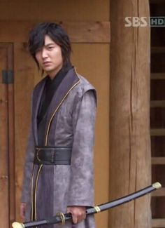 Lee Min Ho as Choi young in Faith
