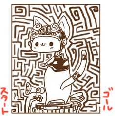 owabird Picture Blog: スチームパンク迷路 にゃんこ
