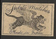 Old Matchbox Labels Japan [ printing trial] Tiger Rare