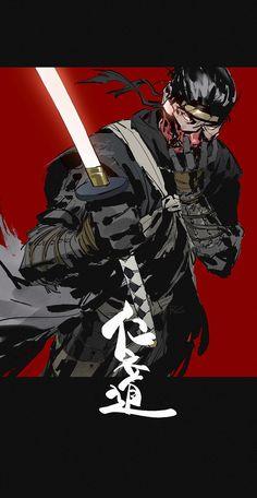 Character Concept, Character Art, Character Design, Samurai Artwork, Ghost Of Tsushima, Ninja Art, Japanese Tattoo Art, Oriental, Ninja Warrior