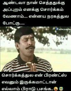 Pin by Gurunathan Guveraa on TAMIL Tamil jokes, Quotes