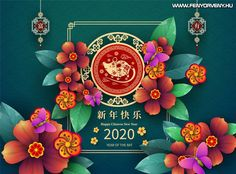 Chinese New Year 2020 Images & Wallpapers Chinese New Year Images, Chinese New Year Poster, Chinese New Year Greeting, Chinese New Year 2020, New Years Poster, New Year Greeting Cards, Happy Chinese New Year, New Year Card Design, Merry Christmas Images