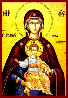 ΠΑΝΑΓΙΑ- ΙΣΤΟΡΙΚΕΣ ΕΙΚΟΝΕΣ Orthodox Icons, Perfect Woman, Holy Spirit, Religion, Spirituality, Movie Posters, Fictional Characters, Art, Virgin Mary