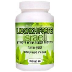 The licorice plant enters the long-standing plant category used to treat diseases and various medical problems in traditional medicine. Vitamins For Blood Pressure, Gastrointestinal Disease, Irritable Bowel Syndrome, Medical Problems, Cholesterol Levels, Autoimmune Disease, Asthma, Chronic Pain