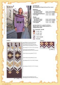 View album on Yandex. Fair Isle Knitting Patterns, Knitting Charts, Knitting Stitches, Knitting Designs, Filet Crochet, Knit Crochet, Fair Isle Chart, Icelandic Sweaters, Nordic Sweater