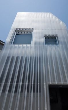 so loving the translucent exterior material!