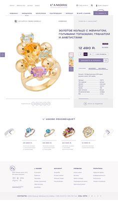 L' A M O R E by Sasha Firs, via Behance Ecommerce Website Design, Firs, Web Design, Behance, Layout, Design Web, Page Layout, Website Designs, Site Design