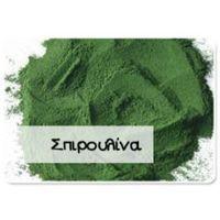 Αντιγηραντική, σούπερ συσφικτική μάσκα προσώπου με σπιρουλίνα! : www.mystikaomorfias.gr, GoWebShop Platform