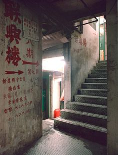 City of Darkness: Surreal photographs of day-to-day life inside Kowloon Walled City Kowloon Walled City, Urban Photography, Street Photography, Bg Design, Interior Design, Cyberpunk City, City Aesthetic, Slums, Urban Landscape