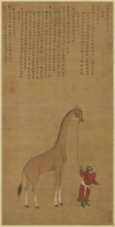 The Eulogy of the 011m (Chinese unicorn), an Auspicious Omen, approx. 1414. Ming dynasty (1368-1644). Hanging scroll, ink end color on silk. Photograph © National Palace Museum, Taipei.