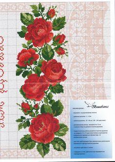 Gallery.ru / Фото #3 - **** - celita Cross Stitch Rose, Cross Stitch Flowers, Cross Stitch Charts, Cross Stitch Designs, Cross Stitch Embroidery, Cross Stitch Patterns, Tapestry Crochet Patterns, Bead Loom Patterns, Embroidery Patterns Free