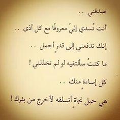 صدقني.....♣