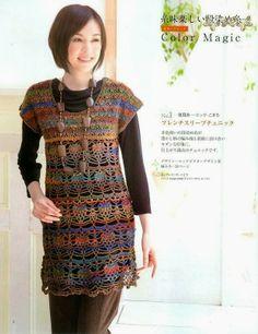 Crochet tunic  ♥LCT♥ with diagram-----Patrones Crochet: Vestido Tunica Colores Tierra Patron