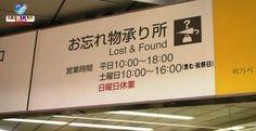 Japão: O país onde itens perdidos são encontrados e devolvidos
