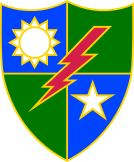 75 Ranger Regiment Distinctive Unit Insignia - 75th Ranger Regiment (United States) - Wikipedia